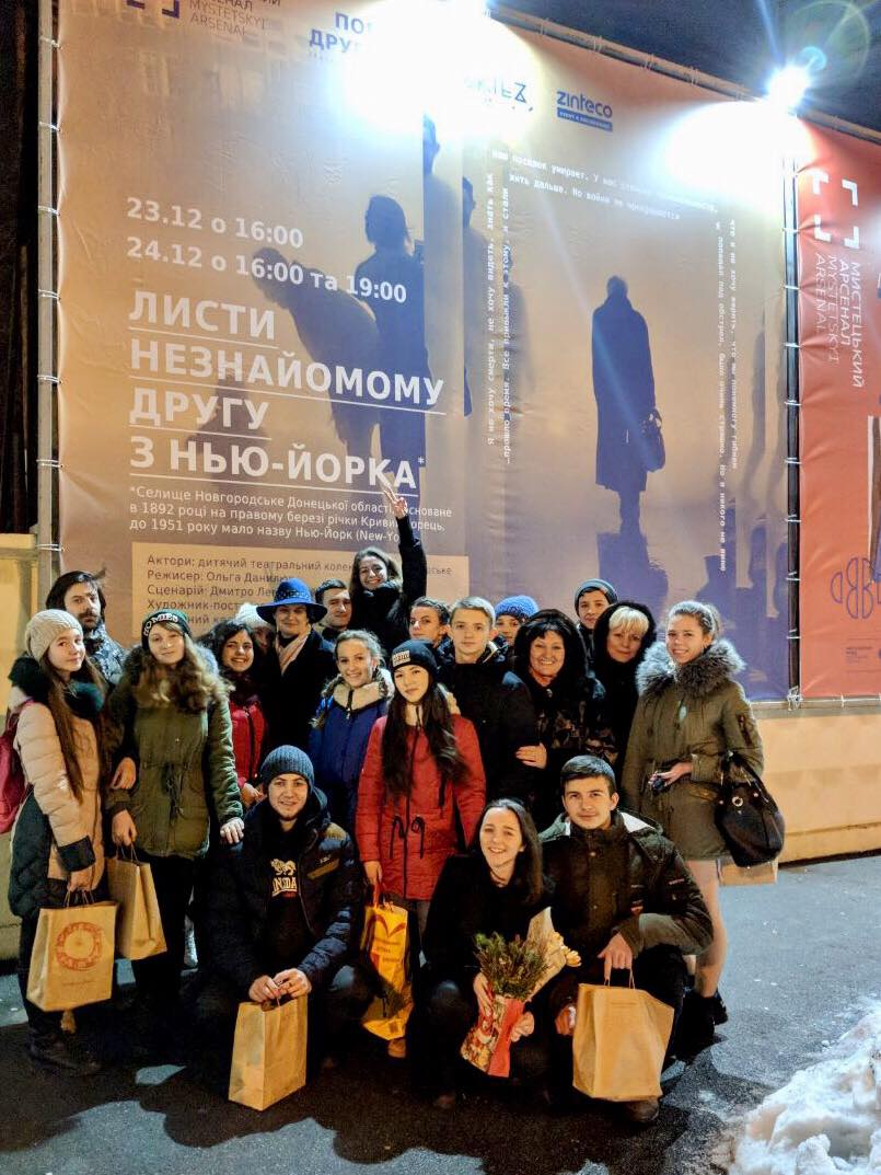 Theater-studios of Ukraine, schools, workshops: a selection of sites